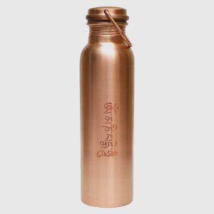 Ayurvedic Copper Water Bottle -Tibetan Prayer